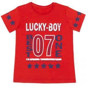 Футболка для мальчика Эконом №12