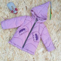 Куртка для девочки Дракоша