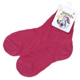 Носки для новорожденного ажурные Эконом