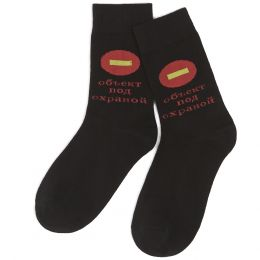 Носки мужские с надписью №10