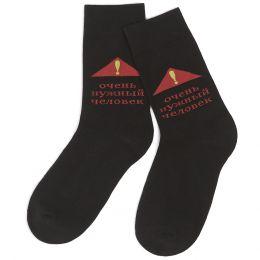 Носки мужские с надписью №11