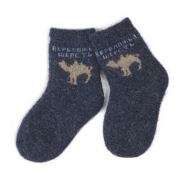 Носки шерстяные Верблюд