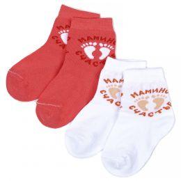 Носки ясельные Мамино Счастье