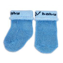 Носочки махровые для новорожденного мальчик
