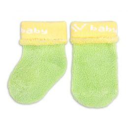 Носочки махровые для новорожденного нейтрал