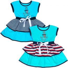 Платье для девочки Бирюза