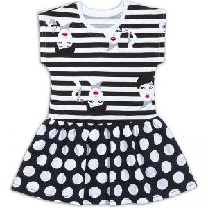 Платье для девочки Косми