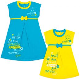 Платье для девочки Perfect