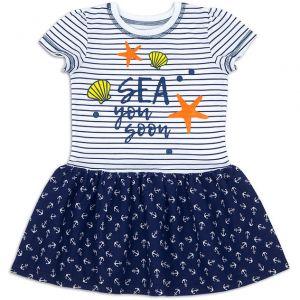 Платье для девочки Sea
