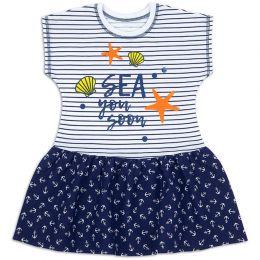 Платье для девочки Sea №2