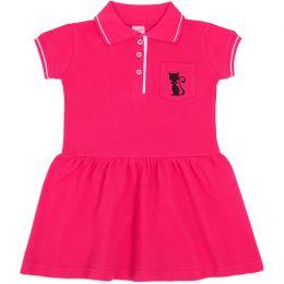 Платье для девочки Спорт